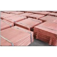 Buy cheap Pure Cathode Copper in Stock!!Electrolytic Copper Cathode Copper 99.99% from China from wholesalers