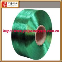 Buy cheap professional manufacturer of polyester yarn FDY 150/48 from wholesalers