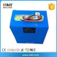 Buy cheap 12V power safe battery rechargeable lithium-ion battery for sale from wholesalers