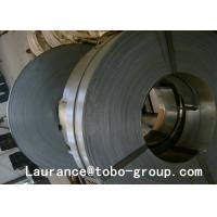Buy cheap Stainless Foil Roll Thk. 0.3 mm. x 75 mm. x 30 M.Long  SS304 With Maximum Width 500mm from wholesalers