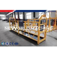 Wholesale Heavy Duty Building Hoist Construction Material Lift 500 - 1000kg Capacity from china suppliers