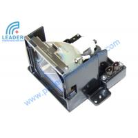 Buy cheap 无图片SANYO Projector Lamp POA-LMP47 from wholesalers