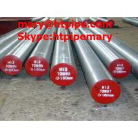Buy cheap inconel 625 round bars rods from wholesalers