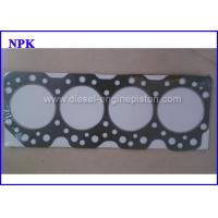 Buy cheap Marine Yanmar 4CH Cylinder Engine Head Gasket Replacement 127410 - 01352 from wholesalers