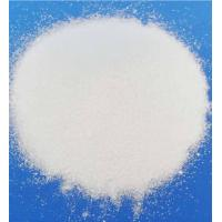 Buy cheap Naclo2 Sodium Salt 80% Powder Highly Effective Oxidant Bleach For Cotton Spinning from wholesalers