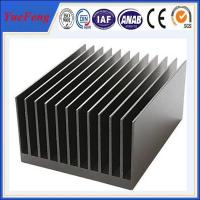 Wholesale High quality custom heatsink aluminium profile extrusion factory/ aluminium profile system from china suppliers