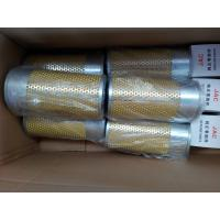 Buy cheap JAC 30R Forklift Truck Parts Air Filter Element  / KW 1323 MAXIMAL from wholesalers