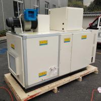 Buy cheap Silica Gel Rotary Desiccant Dehumidifier , Rotary Compressor Dehumidifier from wholesalers