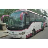 Buy cheap 39 Seats 2010 Year Used Yutong Buses Airbag TV New Tyres Second Hand Tour Coach from wholesalers