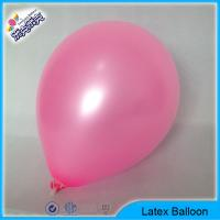 Buy cheap wholesale balloons for party decoration ! helium baloons wedding decorating from wholesalers