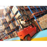Buy cheap Cusomized Design Warehouse Racking Systems In Pallet Racking System from wholesalers