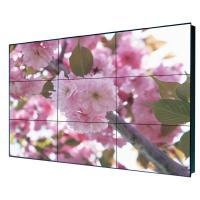 Buy cheap Digital LCD Video Wall Display 55 Inch Ultra Narrow Bezel With High Definition from wholesalers