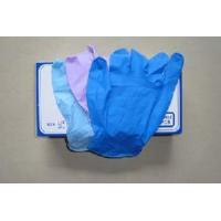 Wholesale Blue Nitrile Glove from china suppliers