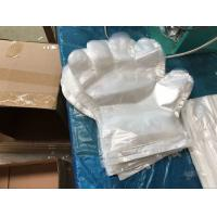 Buy cheap Disposable Polythene Hand Gloves , Clear Plastic Food Handling Gloves 26x32cm from wholesalers
