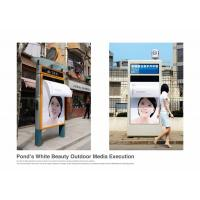 Wholesale Outdoor wide format bus shelter advertising,advertisements banner printing agency from china suppliers