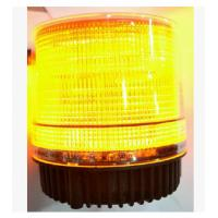 Buy cheap Magnetic Rotating Emergency Light Fire Alarm Strobe Lights from wholesalers