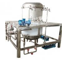 Wholesale Vacuum Sugar Soaking Machine from china suppliers