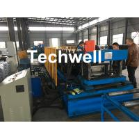 Steel Ladder Cable Tray System Roll Forming Machine With Auto Size Changing System Manufactures