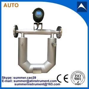China 2015 lpg gas coriolis mass flow meter on sale