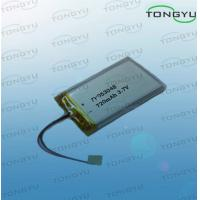 Wholesale Long Cycle Life Li Polymer Battery 3.7v 720mAh Rechargeable Cell With No Pollution from china suppliers
