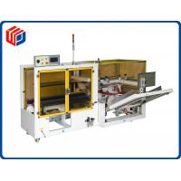 Buy cheap Automatic Case Erector Machine Vertical Type 0.6MPa Compressed Air Pressure from wholesalers