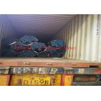 Buy cheap Welded Steel Incoloy Pipe Bared Finish GOST R 52079-2003 For Trunk Gas Pipeline from wholesalers
