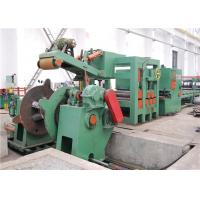 Wholesale RS 4.0-16.0 Metal Cutting Machine , Slitting Line Machine Heavy Gauge  Low Operating Costs from china suppliers