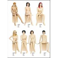 Buy cheap Sitting Female Mannequins from wholesalers