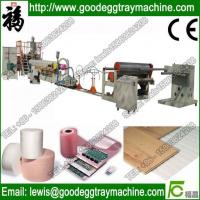 Buy cheap EPE foaming extruder machine from wholesalers