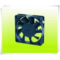 Buy cheap 50*50*20mm DC Brushless Cooling Fan from wholesalers