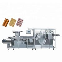 Buy cheap High Efficiency Drugs Rotary Small Blister Pack Machine Customizable Long Time from wholesalers