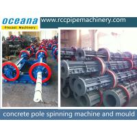 Buy cheap Prestressed concrete piles forming machine from wholesalers
