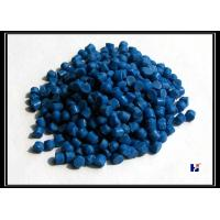 Buy cheap HJ brand raw plastic material from wholesalers