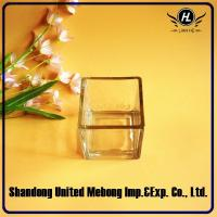Buy cheap clear square glass candle jar/glass candle holder in different size from wholesalers