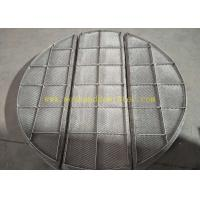 Buy cheap Anti Corrosion Mesh Pad Demister With Wire 304SS Material Choice from wholesalers