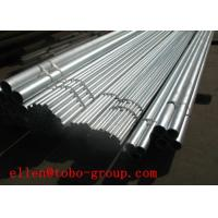 Buy cheap ASME SA789/ASTM A789 Duplex S32550 stainless steel seamless tubes from wholesalers