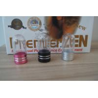 Buy cheap Empty Plastic Pill Bottles Capsule Shape Container Buttle PremierZen 3d Cards Packging from wholesalers