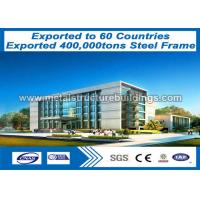 Buy cheap Affordable Modular Steel Structures , Formed Steel Metal Buildings Iso from wholesalers
