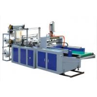 Wholesale LC-SHXJ-C70 FULL AUTOMATIC BOTTOM SEALING BAG MAKING MACHINE(4LINES) from china suppliers