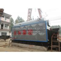 Buy cheap Large Stove Sawdust Fired Boilers / Wood Pellet Fired Steam Boiler 6000Kg Steam Output from wholesalers