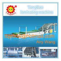 Buy cheap corrugated paperboard lamination machine price from wholesalers