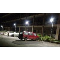 Buy cheap 60W 8M pole sale outdoor led solar street light from wholesalers
