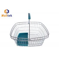 Buy cheap Cosmetics Shop Wire Metal Grocery Shopping Basket With Plastic Tray from wholesalers
