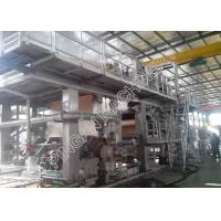 Buy cheap One Wire Rewinding Toilet Paper Manufacturing Machine High Efficiency from wholesalers