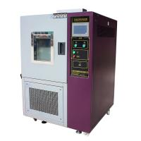 Buy cheap 80L - 1000L Programmable Temperature Humidity Environmental Simulation Test Chamber product