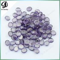 Buy cheap Perfect cutting synthetic alexandrite color change corundum gems from wholesalers