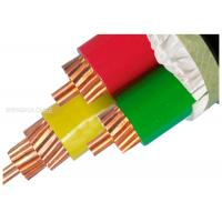Buy cheap 0.6/1kV Low Voltage Copper XLPE Insulated  Power cable Electrical cable from wholesalers