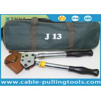 Buy cheap 1.5KG Building Construction Tools Manual Ratchet Cable Cutter For Cutting ACSR from wholesalers