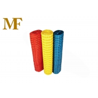 Buy cheap Construction Red Blue Yellow 1.8m Plastic Safety Netting from wholesalers