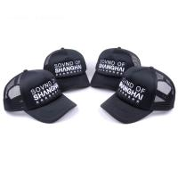 Wholesale 100% ployester Digital 3D embroidery  5-panel hat air-mesh trucker caps Customize adult trucker hats black size 57-60CM from china suppliers